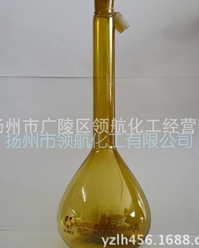 棕色容量瓶