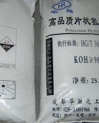 氢氧化钾-90%四川华融
