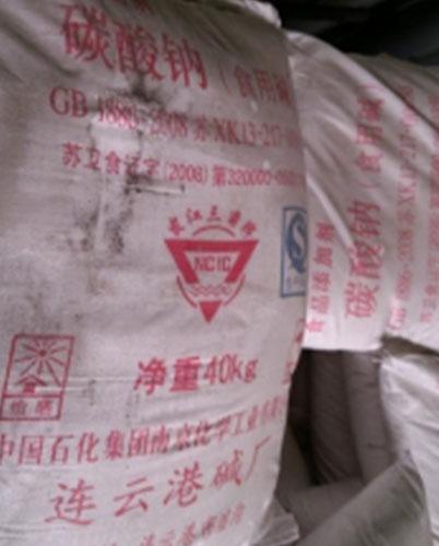 纯碱-99%连云港-重质工业级