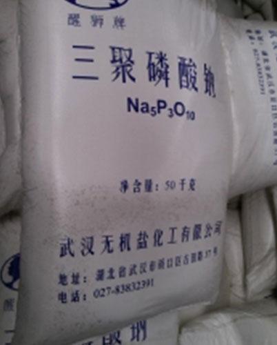 三聚磷酸钠-95%