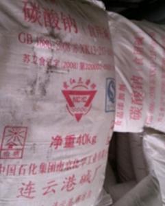纯碱-99%连云港-食品级