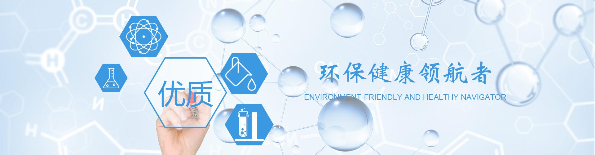 扬州化工原料