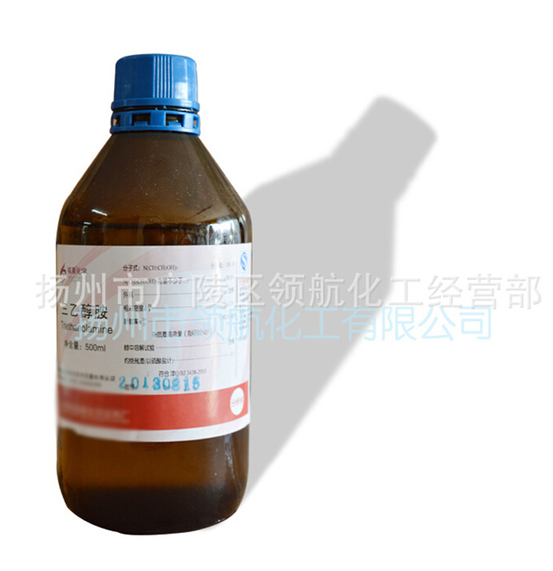 三乙醇胺2.jpg
