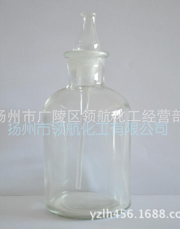 白滴瓶.jpg