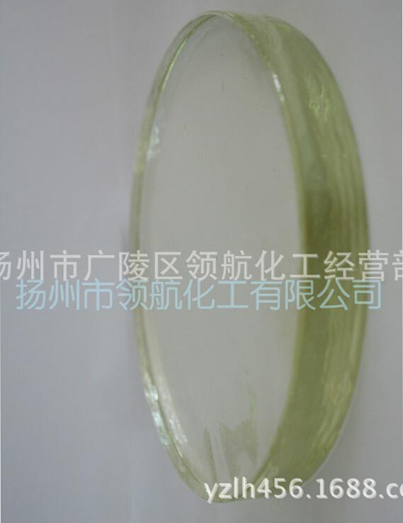 玻璃視鏡.jpg
