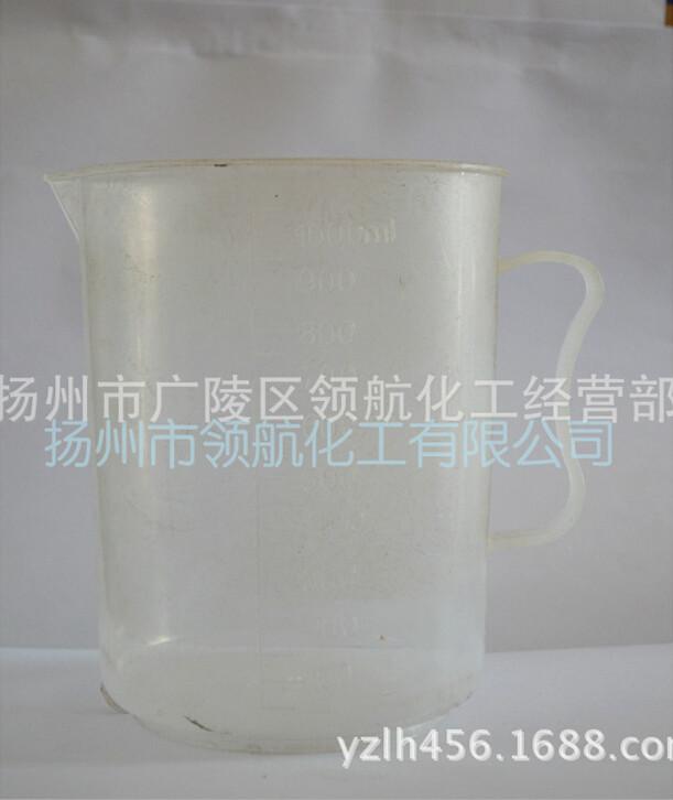 塑料量杯.jpg