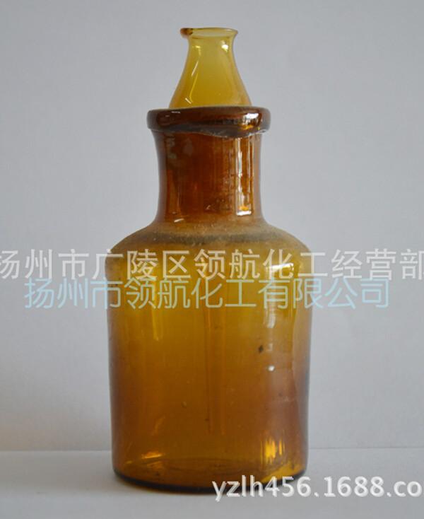 棕滴瓶.jpg