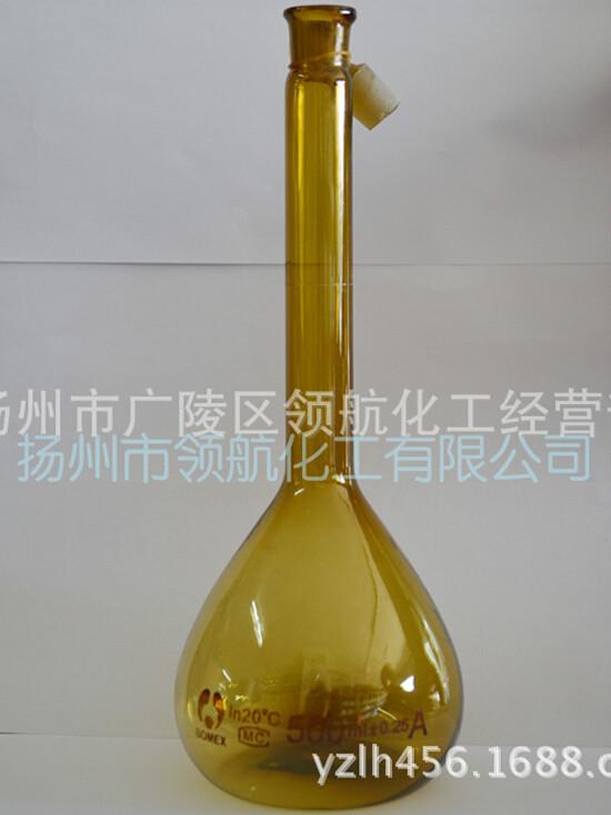 棕色容量瓶.jpg