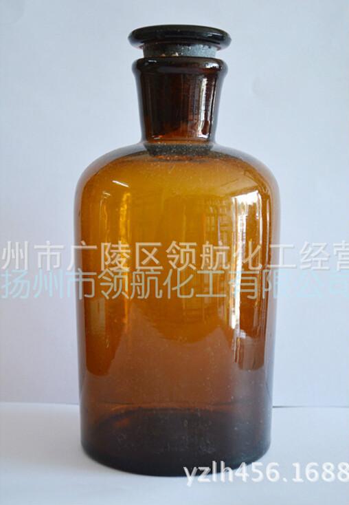 棕小口瓶.jpg
