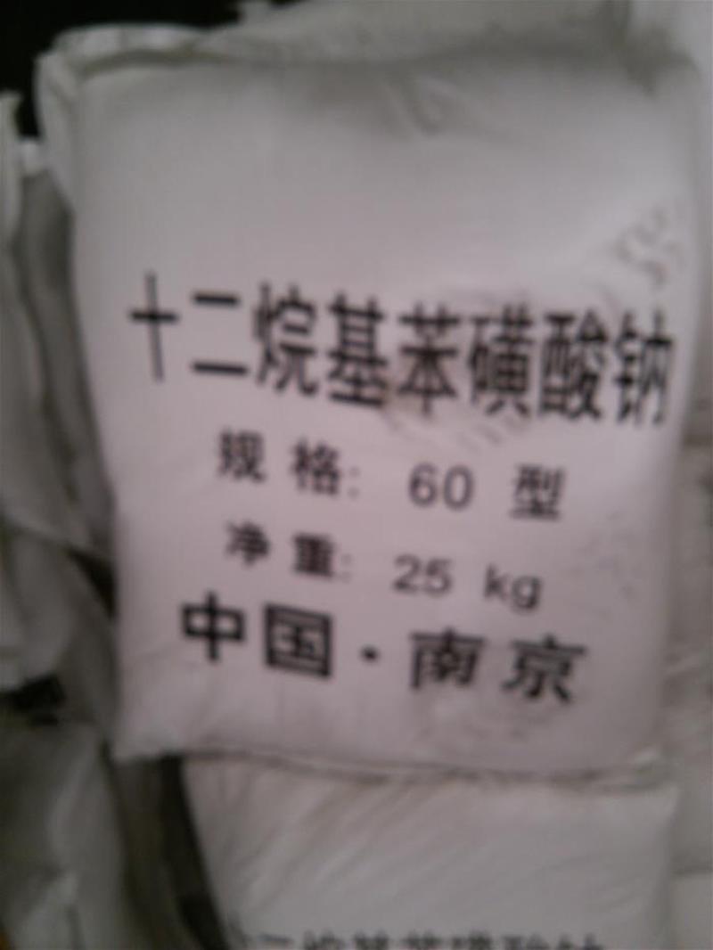 磺酸鈉1.jpg